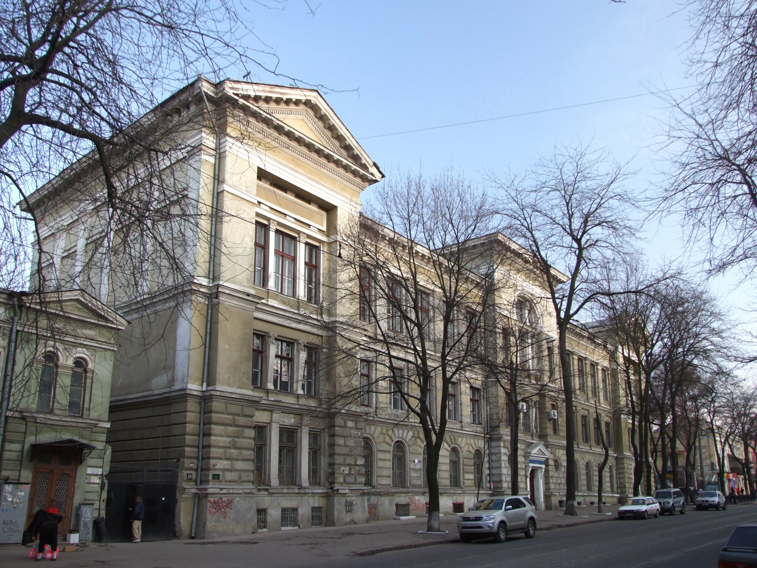 New life of funds Scientific Library Odessa I.I.Mechnikov national university