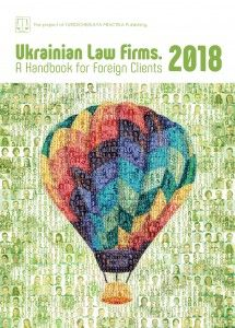 Jurline is ranked by Ukrainian Law Firms 2018: A Handbook for Foreign Clients