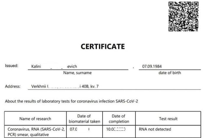 образец результата теста RT-PCR на английском языке. фото