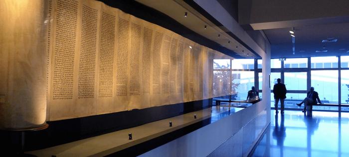 Museo de Israel en Jerusalén - Réplica de los Escritos del Mar Muerto