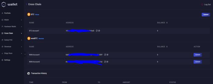On peut voir l'adresse Bitcoin et l'adresse équivalente wanBTC sur la WanChain.